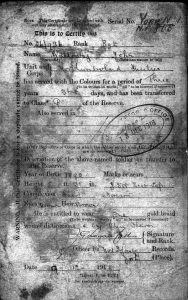 Certificate of Transfer to Army Reserve