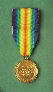 Victory Medal (Reverse)